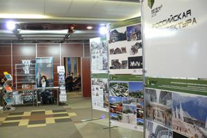 Экспозиция фестиваля Зеленый проект 2012