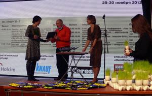Награждение победителей конкурсов в рамках фестиваля Зеленый проект 2012