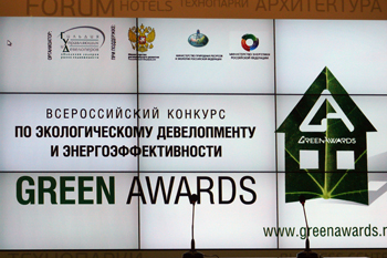 Конкурс Green Awards 2013