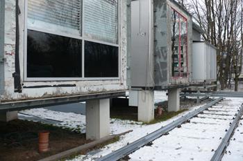Лаборатория строительных технологий