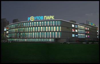 Подсветка фасада ТРЦ Реутов Парк