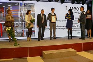 Награждение в конкурсе Керамогранит в архитектуре