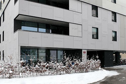 Пассивный многоэтажный жилой дом. Юношеская Олимпийская деревня, Иннсбрук