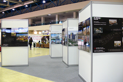 Выставочная экспозиция PROEtate 2014