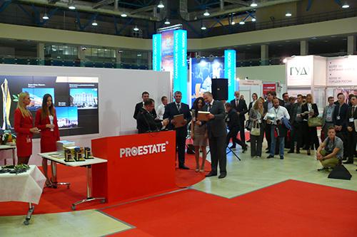 Выставочная зона PROEstate 2014