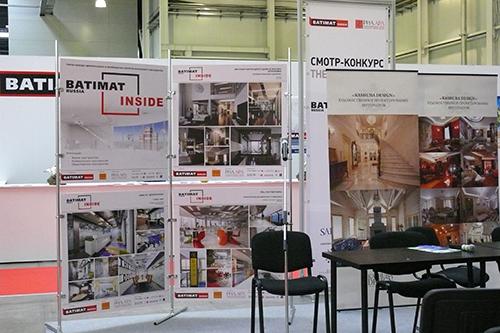 Проект ТРК Реутов-Парк на выставке Batimat. Первое место в конкурсе