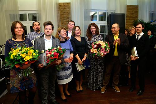 Церемония награждения конкурса Batimat Inside