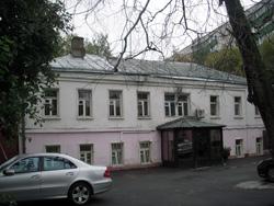 Вид фасада здания до реконструкции