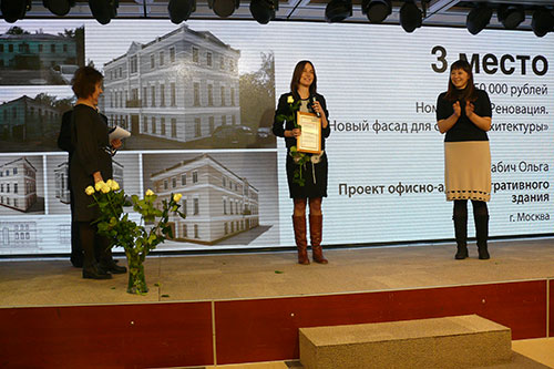 Проект бизнес-центра, призер конкурса в номинации Реновация