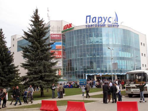 Торговый центр Парус, г. Обнинск. Решение фасада