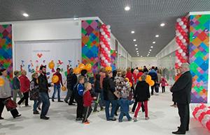 Открытие торгового центра Яркий в Ярославле