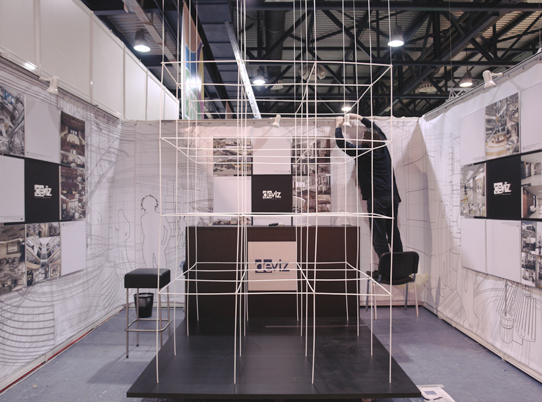 Архитектурно-дизайнерская студия DeViz