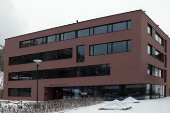 Школа в Австрии. Пассивный дом